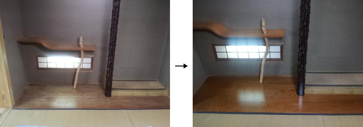 和室の床の間補修事例