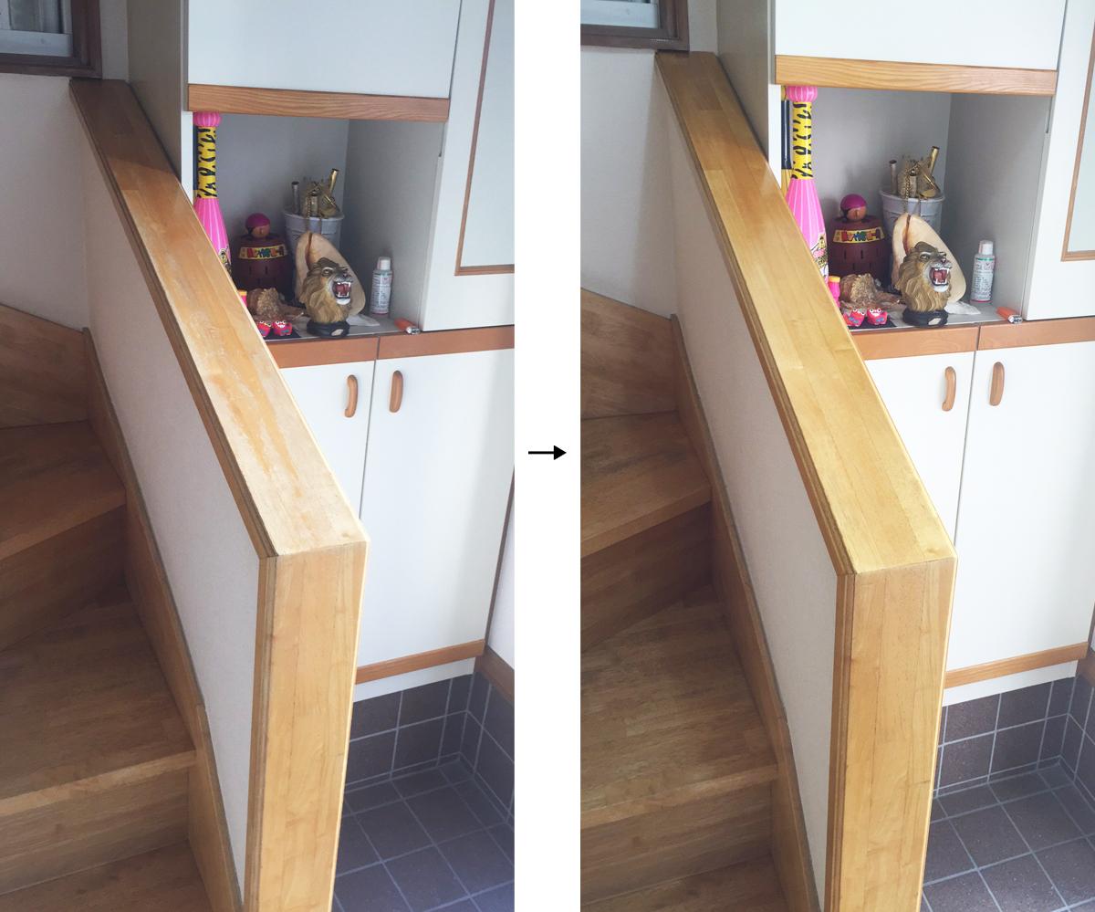 階段の笠木の色はげ、色落ちを塗装_補修事例