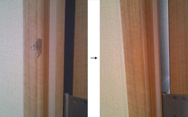 壁 巾木 補修