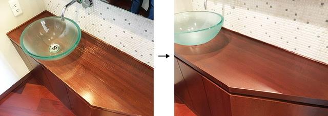 洗面台補修前後