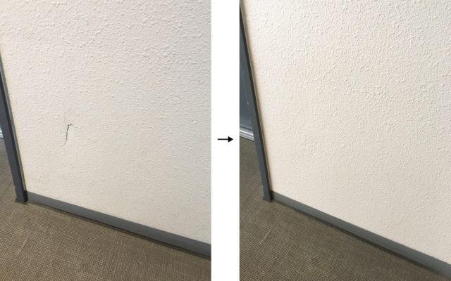 コンクリート壁穴