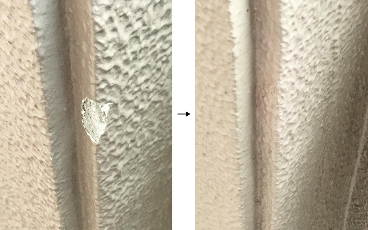 壁の角欠け補修事例
