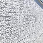 外壁にできたキズやヒビ割れを補修で直す。その方法と費用。