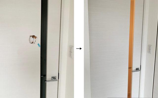 ドアの穴リペア補修